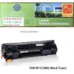HP CC388X (Black Toner)