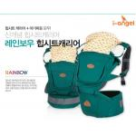 i-angel RAINBOW 3 IN 1 HIP SET + BABY CARRIER